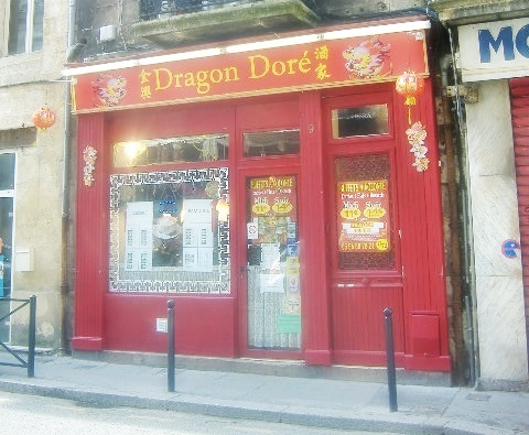 dragon-dore-devanture.jpg